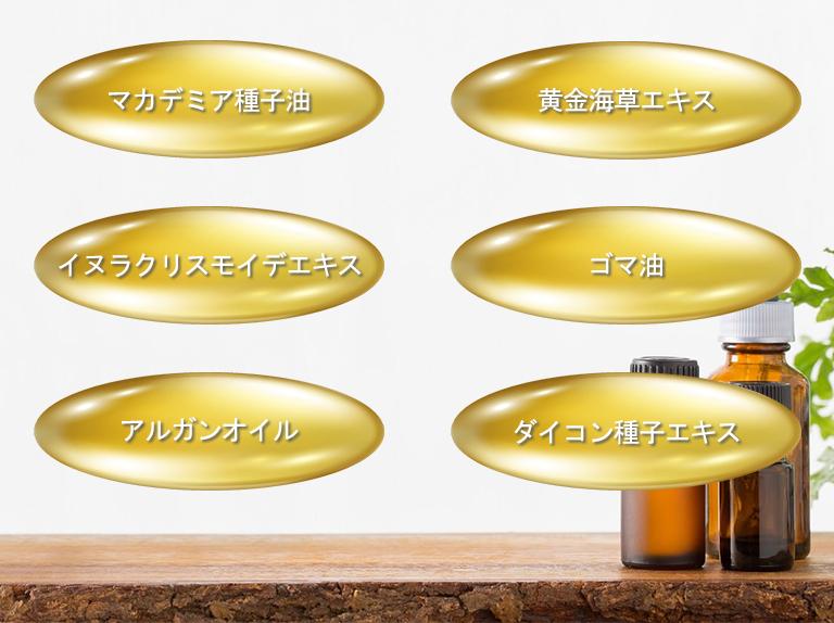 6種の植物油